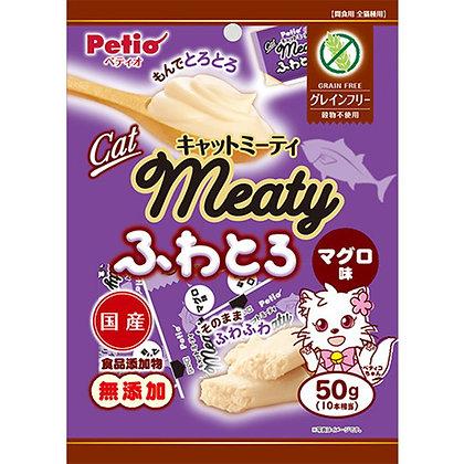 Petio Meaty猫小食無穀物 鬆軟吞拿魚肉醬 50g (10小包)  #B104(W13648)