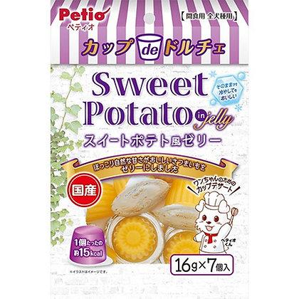 Petio狗小食甘薯味啫喱 7個裝 #A104(W13413)