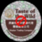20170926-防偽標籤辨識說明-08.png