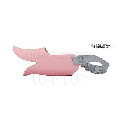 OPPO #P31犬用鴨咀口罩 M (粉色)