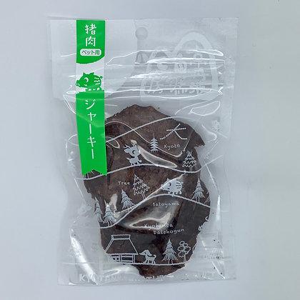 京丹波自然工房純風乾野豬肉切片