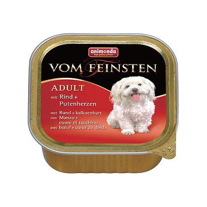 Animonda Vom Feinsten 成犬配方 牛肉+火雞心 150g #N40