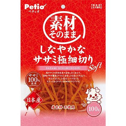 Petio狗小食日本產 柔軟極細切雞胸肉條 100g #A175(W13615)