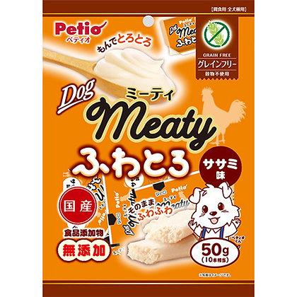 Petio Meaty狗小食無穀物 鬆軟雞胸肉肉醬 50g (10小包)  #A182(W13641)