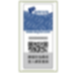 20170926-防偽標籤辨識說明-06.png