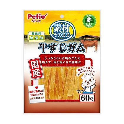 Petio狗小食天然原味牛筋條 60g #A153(W13020)