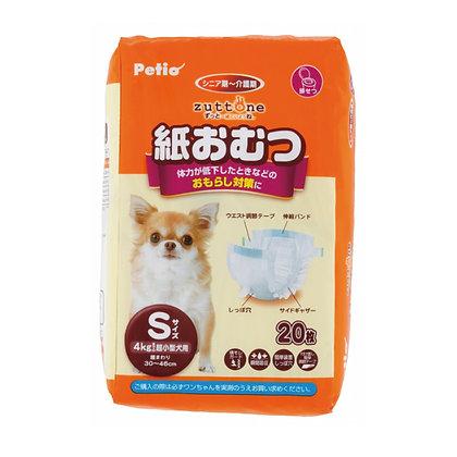 zuttone高齡犬護理專用紙尿片 S 20片 #D57(W24072)