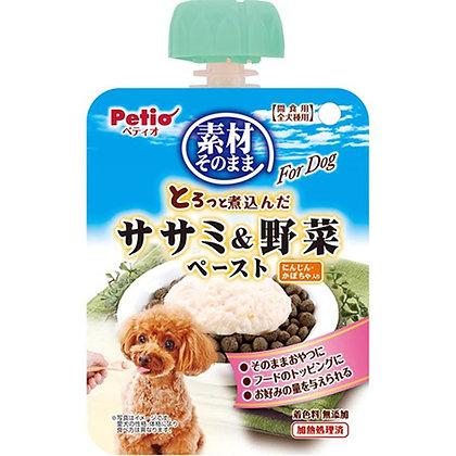 Petio狗小食原汁原味 燉煮雞胸肉&蔬菜酱 90g #A116(W13393)