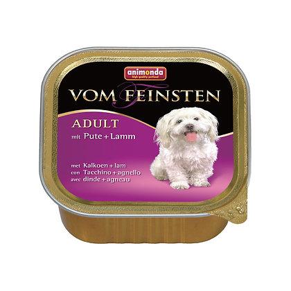 Animonda Vom Feinsten 成犬配方 火雞+羊肉 150g #N39