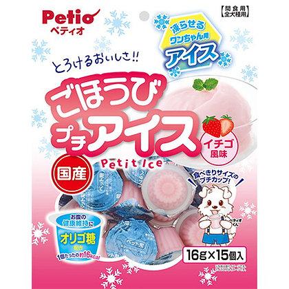 Petio狗小食 草莓味啫喱(16g x 15個)#A155(W13520)