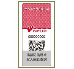 慧倫凹標改版動態-02-03.png