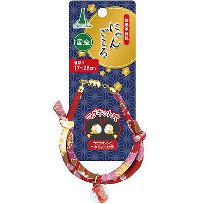Add Mate日式蜻蛉玉貓頸帶(紅色)#J60 (A50707)