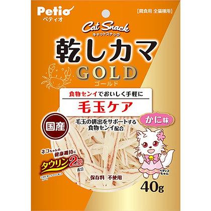 Petio貓小食 去毛球白身魚絲(蟹味) 40g #B102(W13640)
