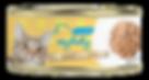 20200619-Select Flaked Tuna_800x800-02.p
