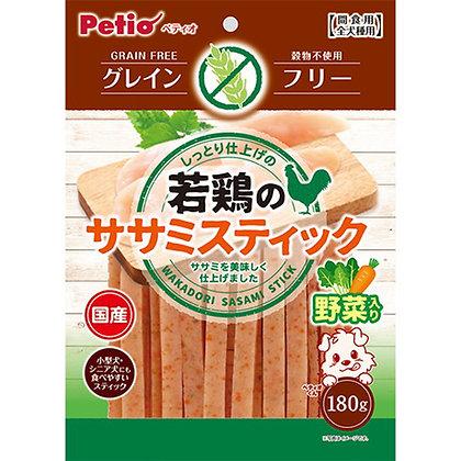 Petio狗小食 無穀物蔬菜柔嫩雞胸肉條 180g   #A185(W13644)
