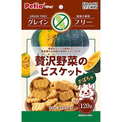 Petio狗小食 無穀物野菜餅乾 南瓜味 120g  #A164(W13563)