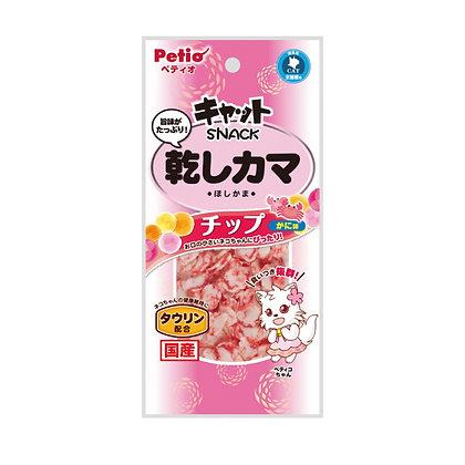 Petio貓小食蟹柳味薄片 20g(網絡專供) #B17(W13094)