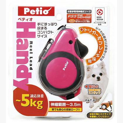 Petio糖果粉伸縮拖帶(迷你)