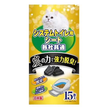 Petio工廠 一週間消臭抗菌活性炭尿墊 15片裝 (貓砂盆用) #F134