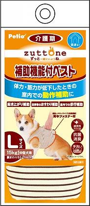 zuttone高齡犬護理專用.輔助背心 K L #D31(W23637)