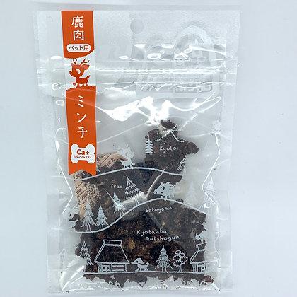 京丹波自然工房純風乾免治野生鹿肉(加鈣)