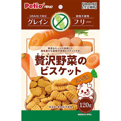 Petio狗小食 無穀物野菜餅乾 胡蘿蔔味 120g #A165 (W13564)