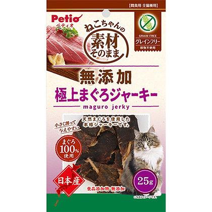 Petio貓小食天然無添加 風乾極上吞拿魚 25g (無穀物) #B98(W13636)