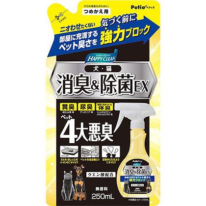 Petio貓犬專用 強力快速 除臭除菌噴霧EX 補充裝 250ml (貓犬專用) #F144(W26219)