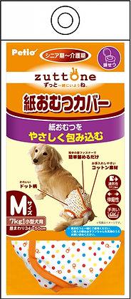 zuttone高齡犬護理出街專用圓點尿褲 M #D63(W24078)