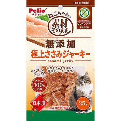 Petio貓小食天然無添加 風乾極上雞胸肉 25g (無穀物) #B99(W13637)