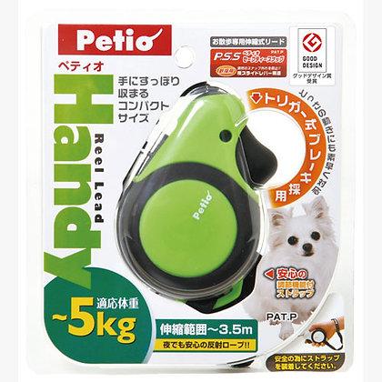 Petio青檸綠伸縮拖帶(迷你)
