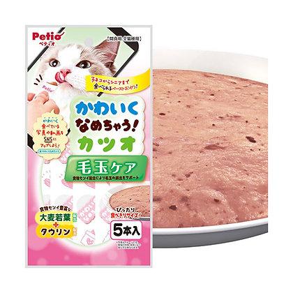Petio貓小食營養去毛球膏(鰹魚味)5p  #B59(W13337)