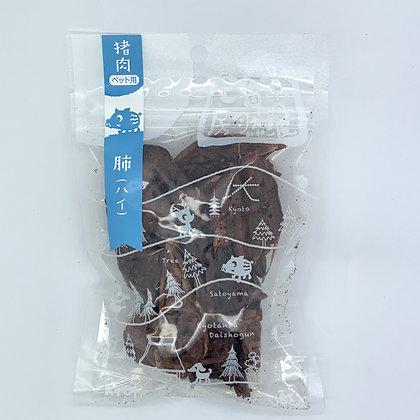 京丹波自然工房純風乾野豬肺切片