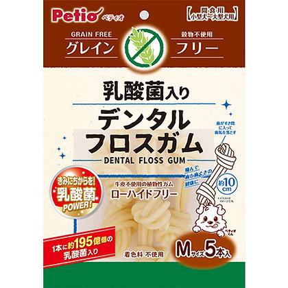 Petio狗小食 天然無穀物乳酸菌潔齒骨M(5支裝)#A172(W13612)