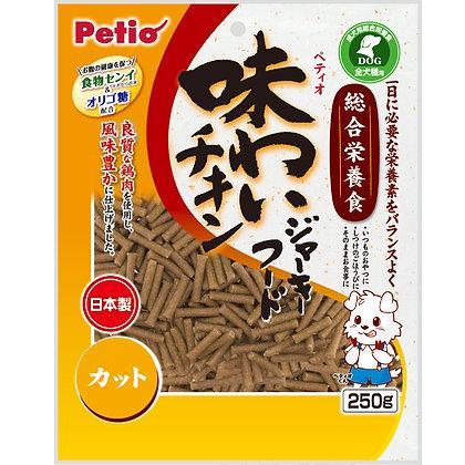 Petio狗小食全面營養美味雞肉粒 250g #A127(W12473)