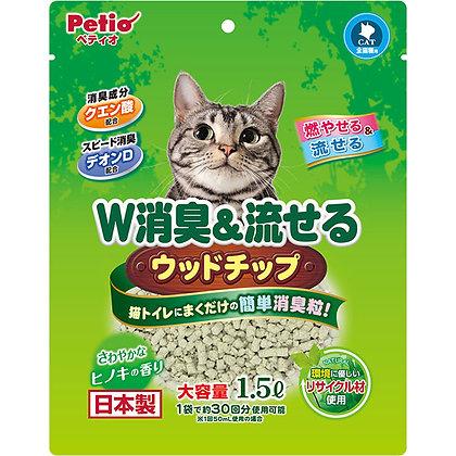 Petio消臭粒 可沖式貓砂(柏木香味)1.5L #F113 (W25509)