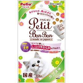 Petio高齡貓小食雞肉粒(鰹魚味)2.4gx10小包+1小包