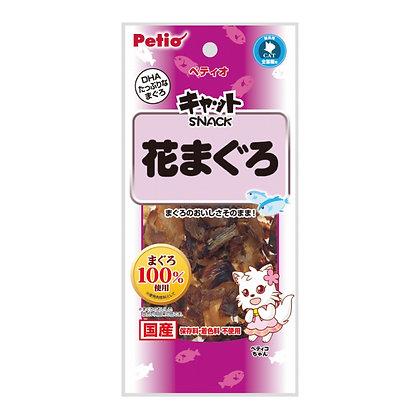Petio貓小食DHA吞拿魚片12g #B88 (W1182800)