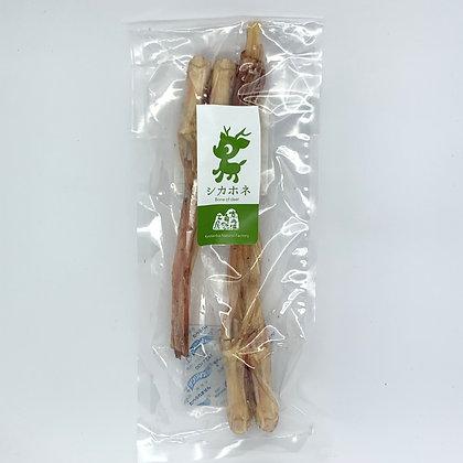 京丹波自然工房純野生鹿肉軟骨和脊(2個)