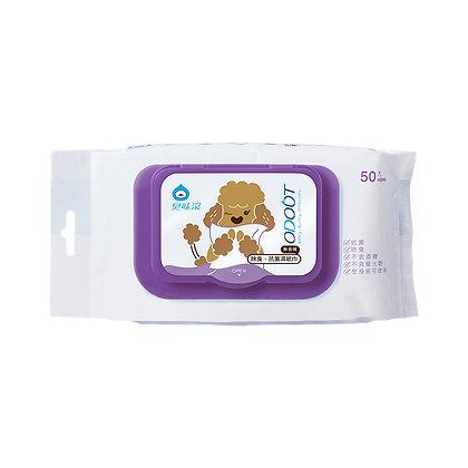 臭味滾 (狗用)抗菌除臭濕紙巾 50抽 (Q28)