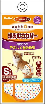 zuttone高齡犬護理出街專用圓點尿褲 S #D62(W24077)