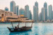 DUBAI Photodowntown-4045035_1920.jpg
