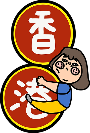 CUSHION(2)背面.png