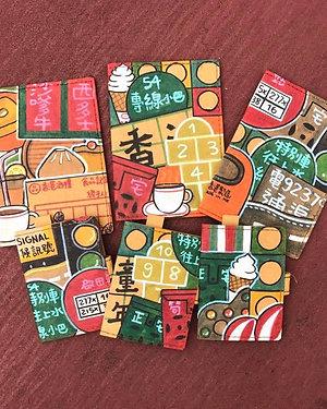 香港系列(3)卡片套