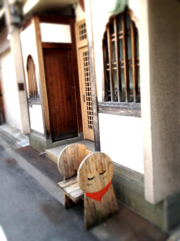 岡松寺 別院