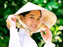 Вьетнамский язык