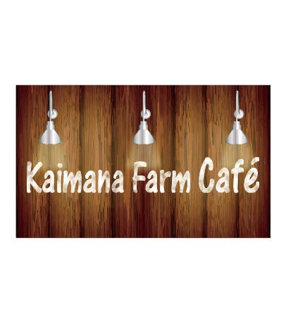 Kaimana Farm Cafe/Hawaii/Honolulu/Cafe