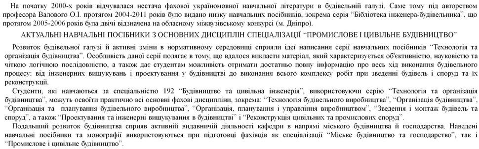 Стенди_12.03.18ЖПГ6.jpg