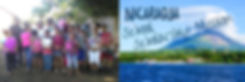 Nicaragua School Mission.jpeg