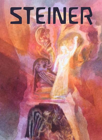 Steiner Front.jpg